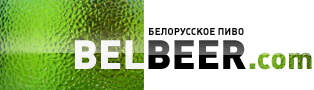 BELBEER.com