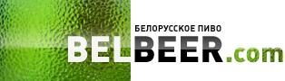BELBEER.com