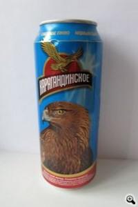 Drink_beer_save_nature_Paul_Bartlett