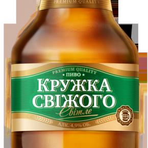 Kruzhka_Svezhego