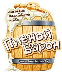 beer-baron