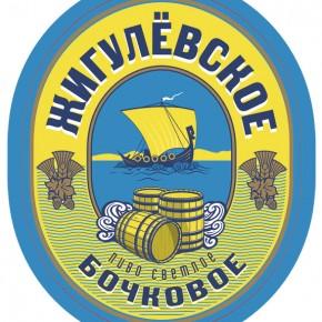 bochkovoe