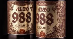 leto988_3