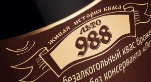 leto988_5
