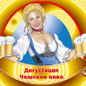 czech-beer