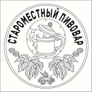 39275_staromestniy-pivovar