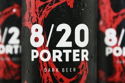 Porter 8 20 1