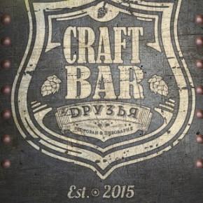 craft_bar__350